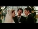Американский пирог 3: Свадьба - Свадьба Джима