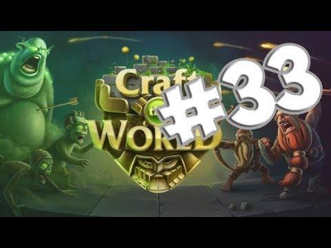 ПОРТАЛ В ЗЕМЛЕ СУХИХ ВЕТРОВ ГОТОВ | Craft the world прохождение 33