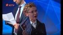 Тимошенко опозорилась и разоблачила саму себя в прямом эфире