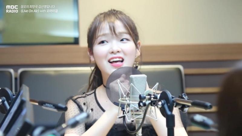 · Radio Cut · 181004 · OH MY GIRL · MBC FM4U Kim ShinYoung's Hope Song at Noon ·