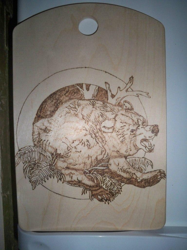 Пирография - Тридевятое Царство