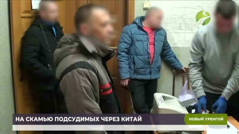 Житель Пуровского района осуждён за контрабанду наркотических средств mp4