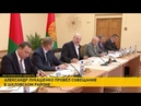 А, не дай бог, еще развяжут войну, как на Украине», - грозно заявил Белорусский лидер.