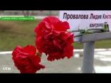 День Победы – 2018: праздничная акция на заводе «Уралэлектромедь»