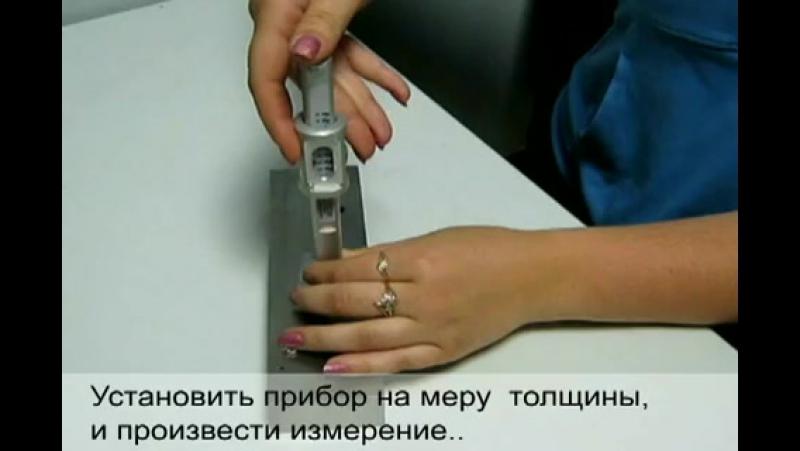 Толщиномер-карандаш Константа М1