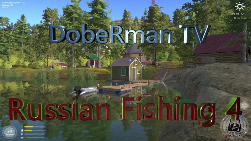 Русская Рыбалка 4 В поисках золотой рыбки розыгрыш