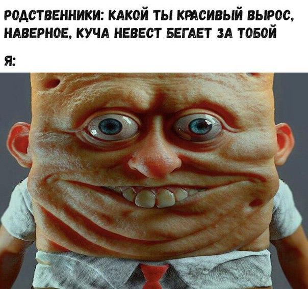 Фото №456243599 со страницы Стаса Моховикова