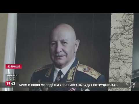 75 летие начала Городокской наступательной операции СТВ