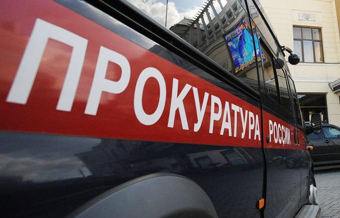 Гусевская Городская прокуратура рассказала об утверждении профессиональных стандартов для специалиста в области воспитания