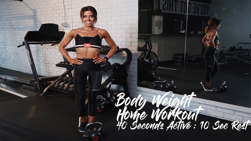 HIGH INTENSITY CALORIE BURNING BODYWEIGHT / EQUIPMENT FREE HOME WORKOUT