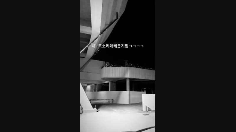Insta taeyeon_ss