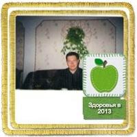 Андрей Мозговой, 15 декабря , Козелец, id56607841