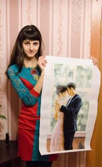 Оксана Гаевская