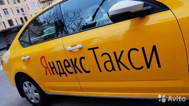 Агрегаторы такси для водителей