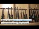Новая Армения борется с коррупцией Обыск в особняке генерала Григоряна У него обнаружили 33авто млн драмов сотни тыс $ Но боль