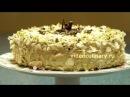 Рецепт - Английский Торт Мокка от http://videoculinary.ru Бабушка Эмма
