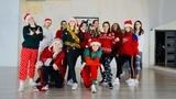 TRAP CITY - SLEIGH BELLS HJ DANCE CHALLENGE NEW YEAR HIP HOP CHOREO