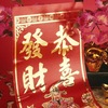 | Китайский для начинающих ™ |