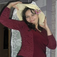 Татьяна Незнамова
