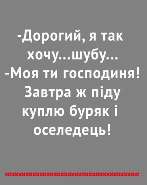 gYeveHuw8D8.jpg