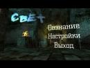 Поляковский Летсплей🐶 Свет Сознание👽 (Голые Монстры)
