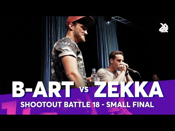 B-ART vs ZEKKA | Shootout Beatbox Battle 2018 | SMALL FINAL