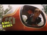гостья из будущего 1 серия kino remix пародия 2018 фантастика ссср угар ржака смешные приколы коля долетался