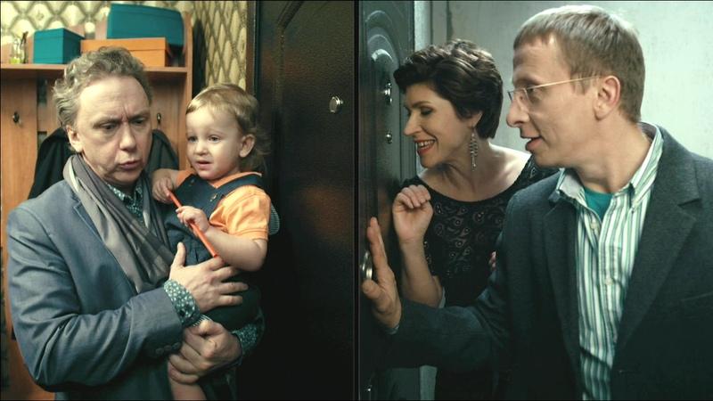 Интерны 4 сезон 33 серия