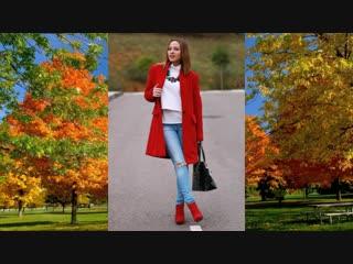 ТОП - 5 способов носить цветную обувь осенью -2018.