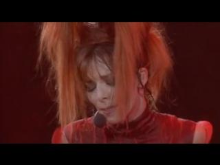 Mylene Farmer - Je Te Rends Ton Amour - Mylenium tour