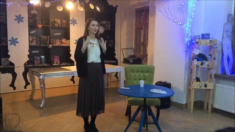 Открытие выставки и лекция от Александры Балашовой