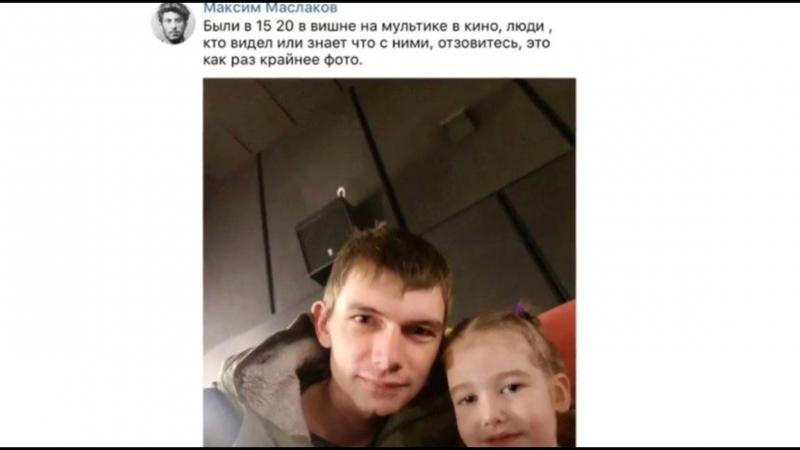 Помним,Любим,СкорбимКемерово(