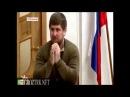 Прикол-Рамзан Кадыров: Про бороду (на чеченском)