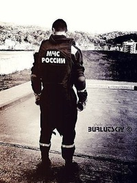 Дмитрий Передеренко, 7 мая , Ростов-на-Дону, id31766246