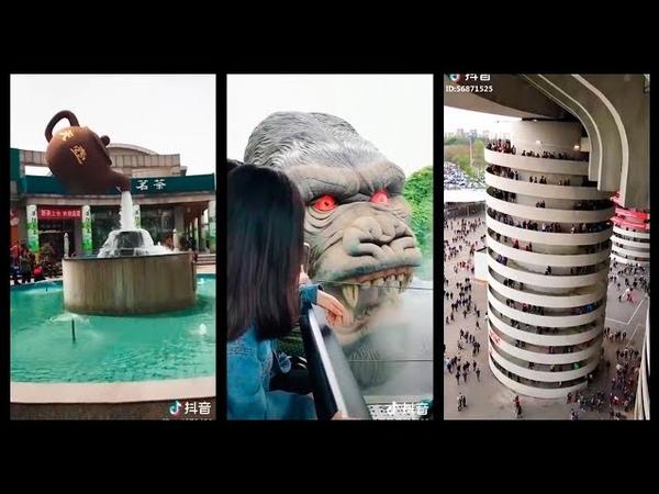УДИВИТЕЛЬНЫЙ КИТАЙ \ AMAZING CHINA