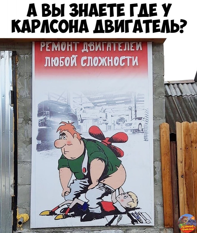...#приколы