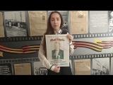 Елизавета Грудцова о прадеде Алексееве Архипе