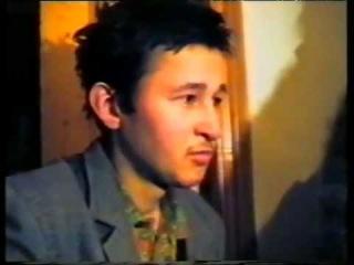 1995 год.  Чечня.  Грозный . Военнопленный Имаев ( В/ ч 65349 81 МСП) .