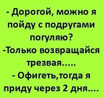 https://pp.vk.me/c635104/v635104663/af1b/OiPzTl_kui8.jpg