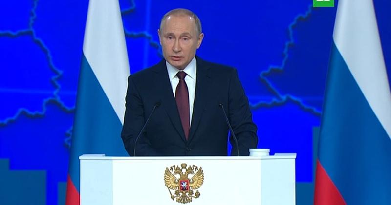 Повысить выплаты и снизить налоги Путин предложил меры для поддержки семей с детьми