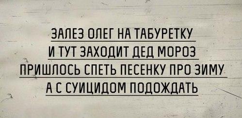 Фото №456242536 со страницы Клапона Гержатовича