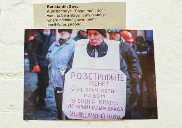Сивкович не отстранен от работы в СНБО: он на больничном - Цензор.НЕТ 7610