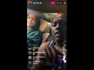 Snippet: Trippie Redd & Lil Yachty — «Mood Swings»