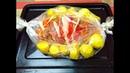 Мясная блюда к праздничному столу 😋🤤 Супер рецепт