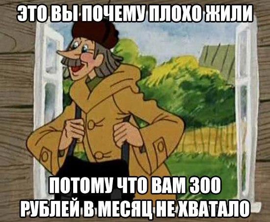 Депутаты Госдумы, получающие 420000 руб/мес, увеличили минимальный раз