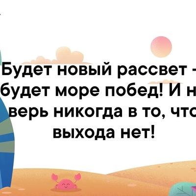 Сергей Дорогастин