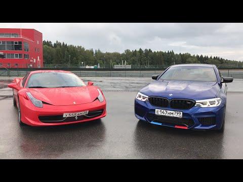 BMW M5 Competition vs Ferrari 458 Italia
