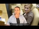 Как живет долларовая миллионерша Ирина Яровая
