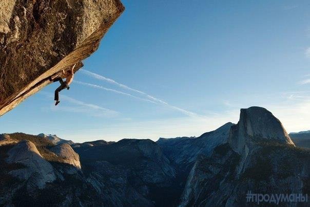 12 причин, почему вы никогда не должны сдаваться. Закрепите себе на стену и просматривайте, когда особенно необходима будет мотивация.
