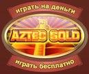 Оборудование Для Казино Алматы